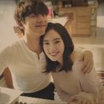 Tatjana dan Gong Yoo